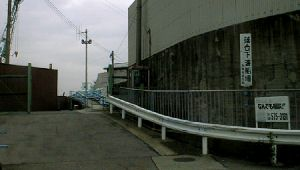 渡船場入り口