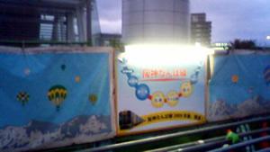 阪神なんば線3