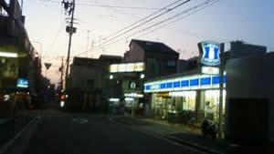 大正区のローソン 閉店