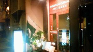 大正区のパキスタン家庭料理開店2