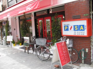 大正区のカフェ NOEL