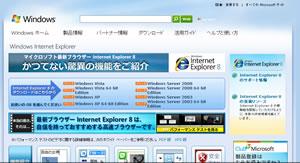 IE8.jpg